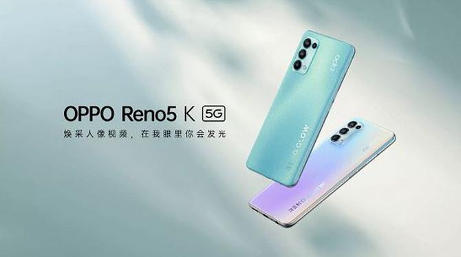 Reno5 K恋恋青风官宣:星钻工艺+65W闪充,3月6日全面开售