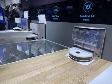 持续引领行业风向 科沃斯机器人携多款新品亮相AWE