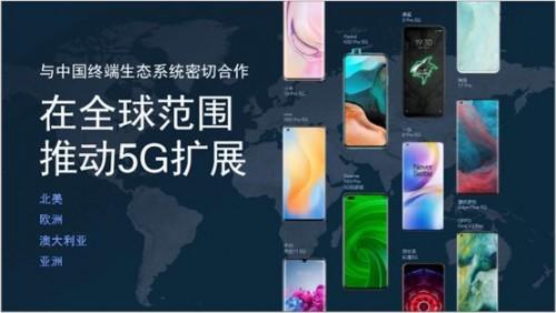 随5G至万物!高通透露2021年在中国三大发力方向