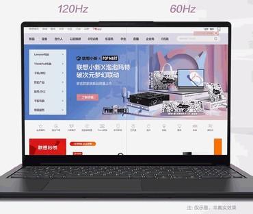 16英寸2.5K高分屏,联想小新Pro 16将于月底发布