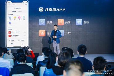 """專訪酷開科技CEO王志國:打造""""屏屏互聯""""的共享屏"""