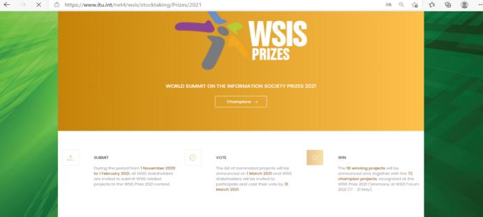 """奇安信天眼参与申报""""APT攻击检测与预防"""" 成WSIS中国唯一安全类获奖项目"""