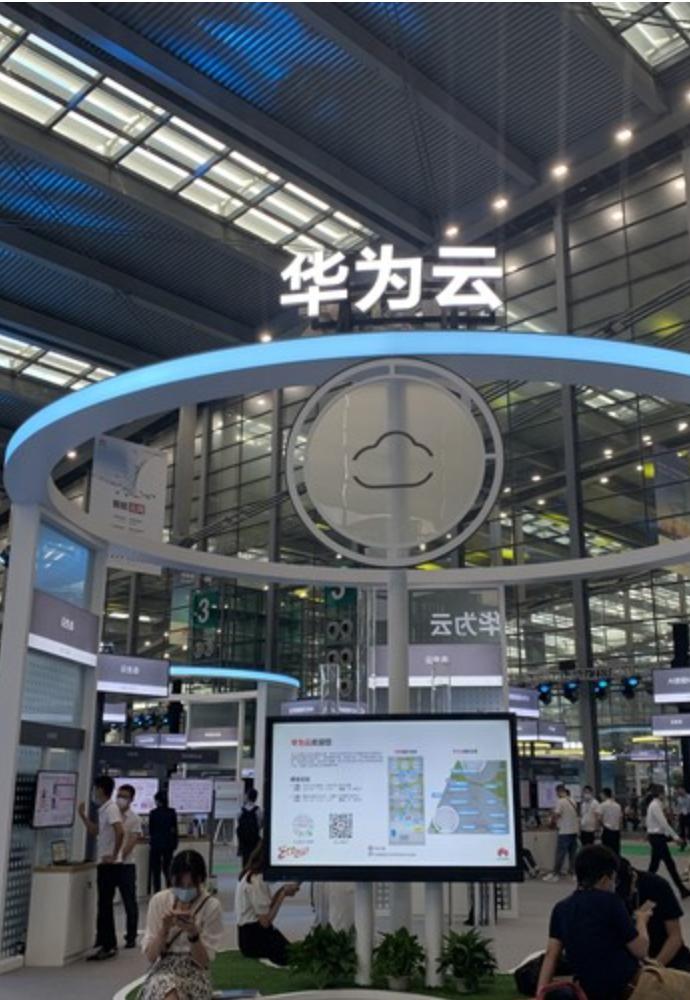 中国联通李福昌详解5G演进:为后5G时代发展提供新动能