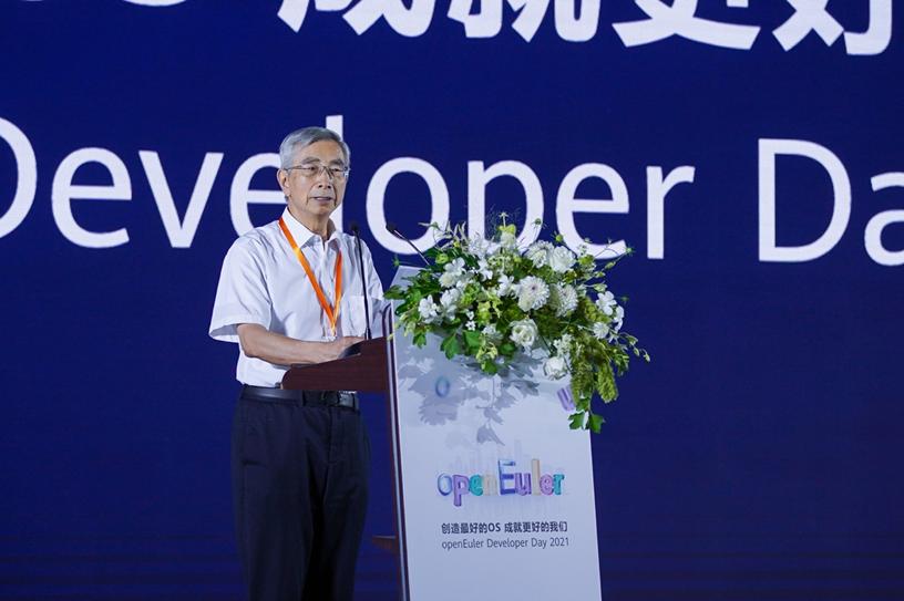 倪光南院士:openEuler与全球开发者共同推动计算产业发展