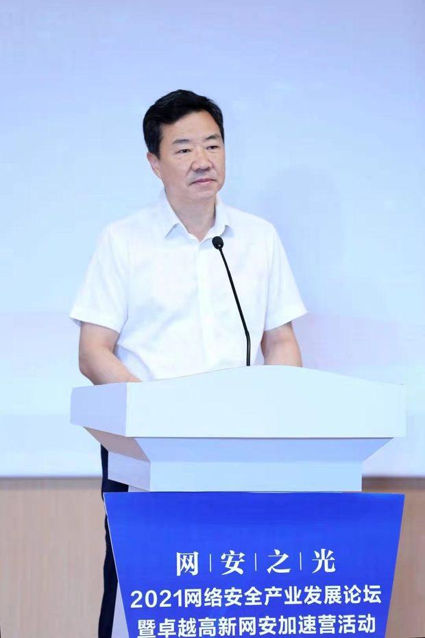 创新黑马   六方云入选中国网络安全百强报告(2021)