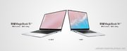 搭载锐龙5000处理器释放A+生产力,荣耀MagicBook锐龙版2021款发布