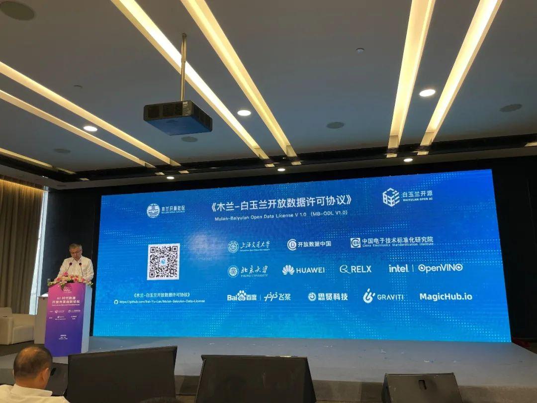 英特尔赋能智能边缘与AI产业,践行环境可持续发展