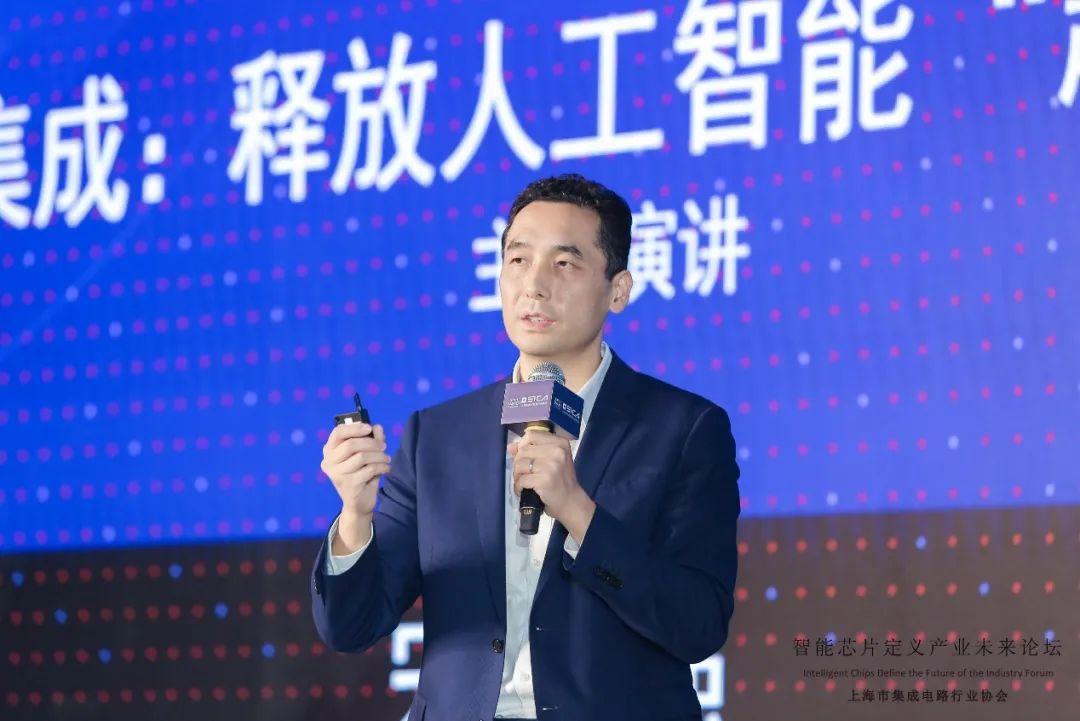 英特尔中国研究院宋继强:AI技术已成为推动数字化转型的超级力量