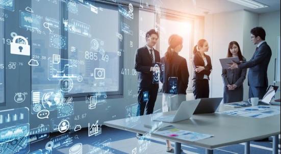 企业数字化转型应该怎么做?北大腾讯携手启动数字化转型标杆探寻