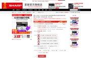 夏普AR-2421X复合机京东热销