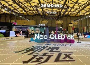 打造全民科技体验互动嘉年华 2021国际消费电子及未来生活博览会开启