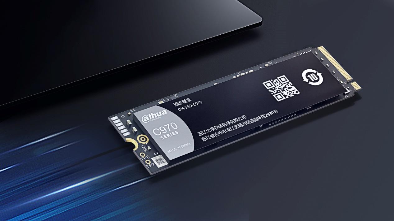 大华C970 PCIe Gen4.0固态崭新登场速度7450MB/s开启超速体验