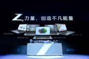 惠普重磅发布全新 ZBook G8 系列产品,助力创作族群释放Z力量