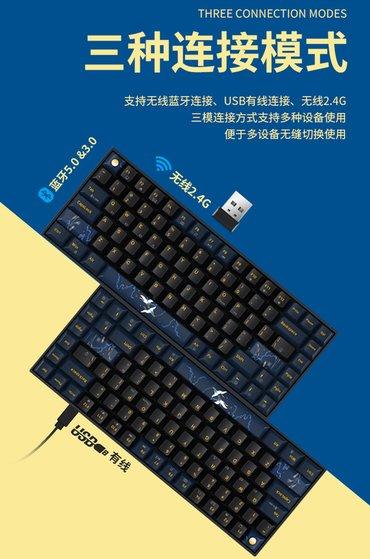 三模+热插拔+高端轴体,新贵GM840Pro成500元价位最香键盘