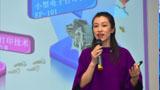 爱普生关注中国家庭教育