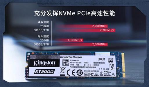一线品牌的高性价比SSD,金士顿A2000评测