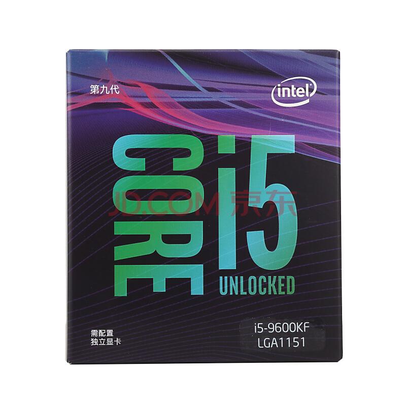 英特尔酷睿i9-9600KF盒装