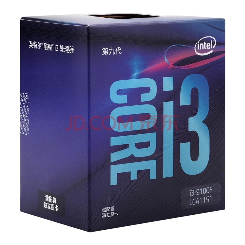 英特尔酷睿i9-9100F盒装