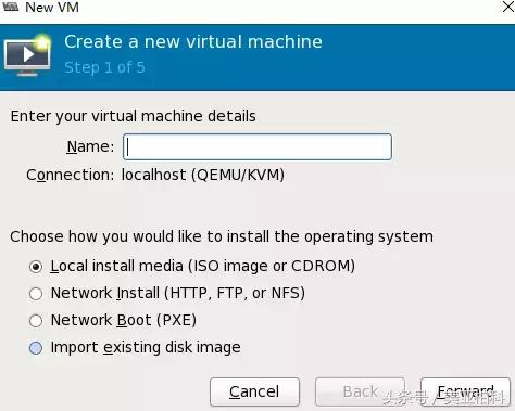 技术分享:KVM虚拟化如何取证?