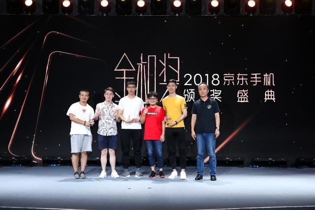 京东游戏手机设计大赛圆满落幕,湖北美术学院摘金