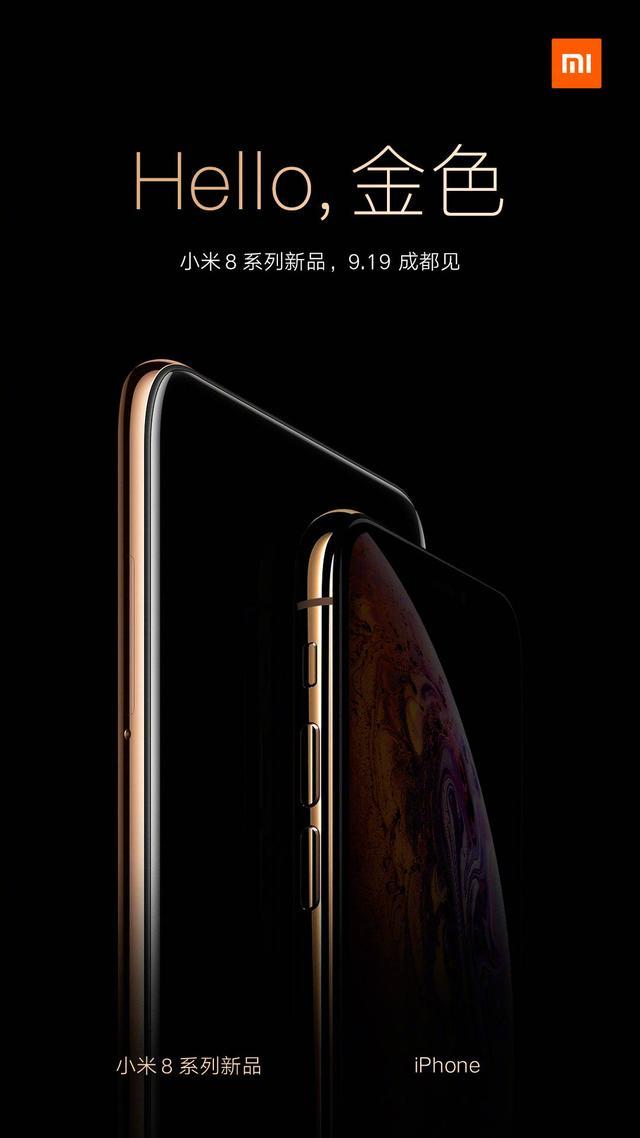 苹果发布后,余承东神补刀!坐等华为Mate 20吊打iPhone XS