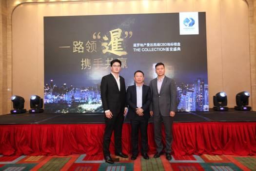 地产投资。。受青睐 暹罗地产首发盛典上海引关注[guānzhù]