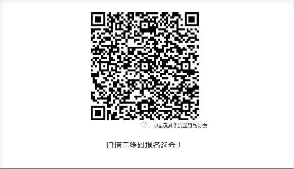 美的集团美云智数事业部陈昕乐出席行业大会 分