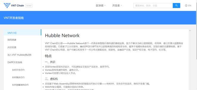 http://www.reviewcode.cn/bianchengyuyan/45037.html