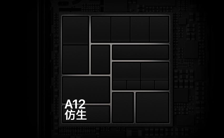iPhone SE 2传闻又起!外媒曝第二代将更名为iPhone XE