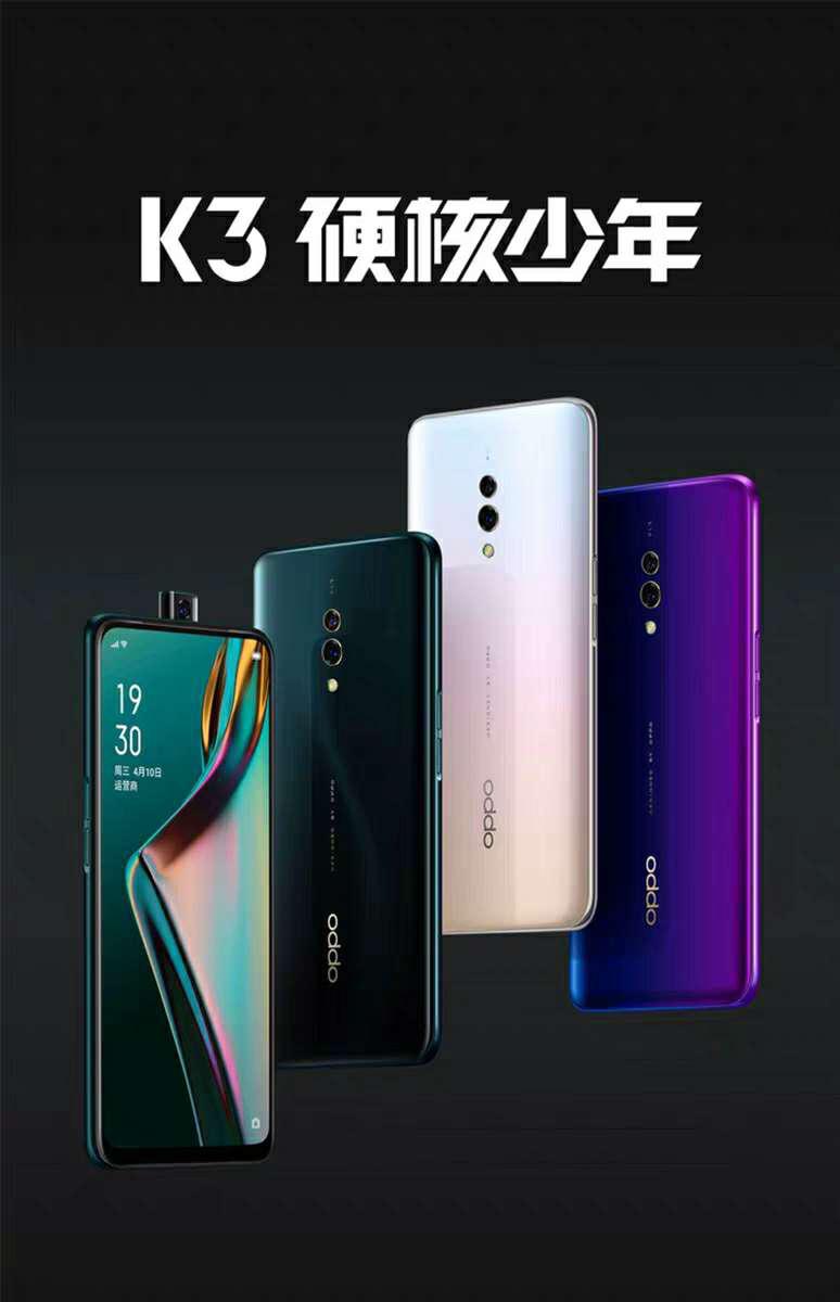 申博最新网站:挖孔、刘海、起落镜头,三款千元骁龙710周全屏手机,总有一款安妥您