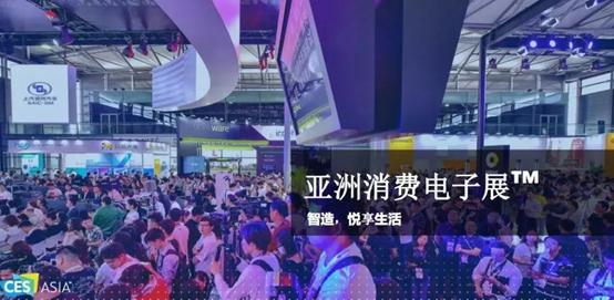 品质售后的服务范本 顺丰丰修亮相2019 CES Asia