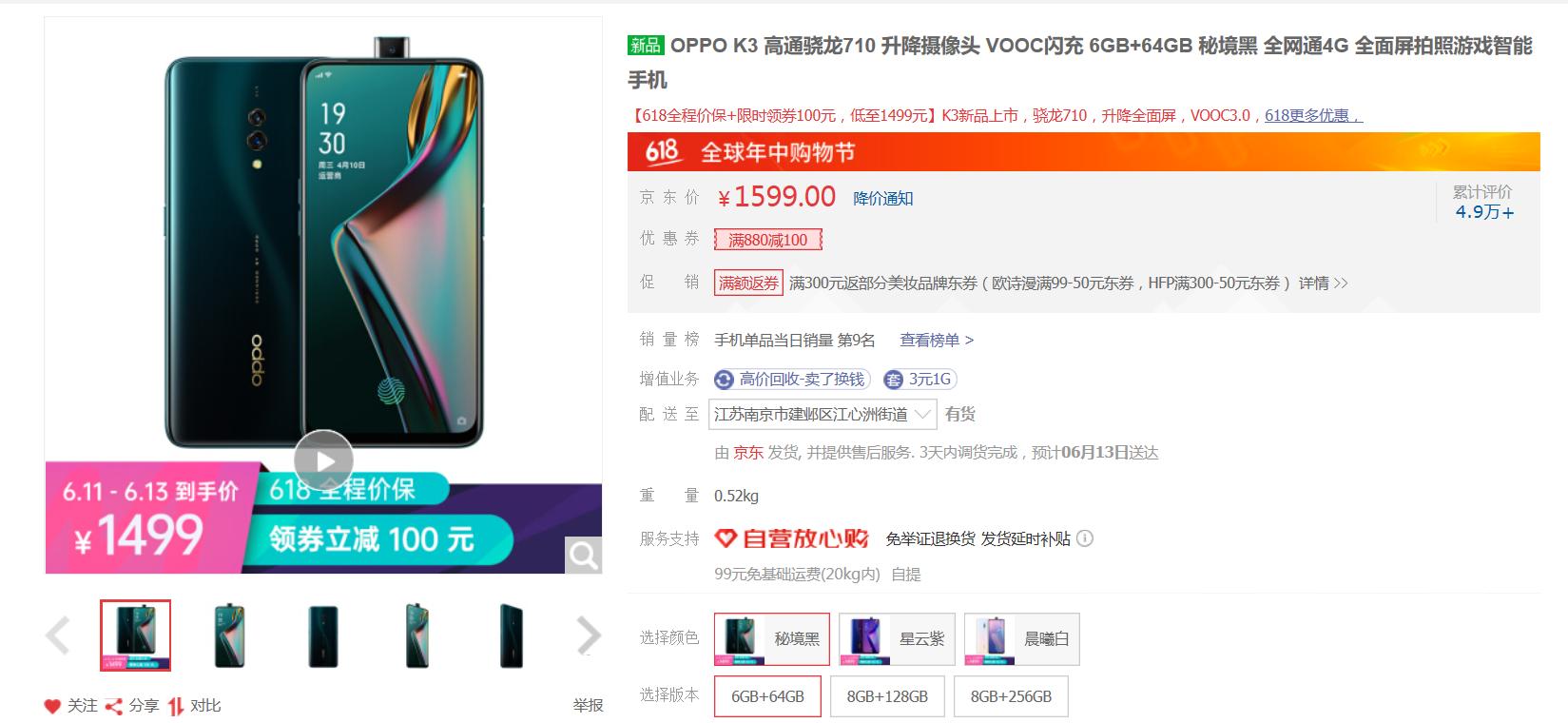 千元预算购新机,也能兼具颜值高性能,选这三款准没错