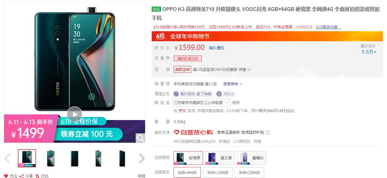 618哪些千元手机值得购买 高性价比学生手机推荐