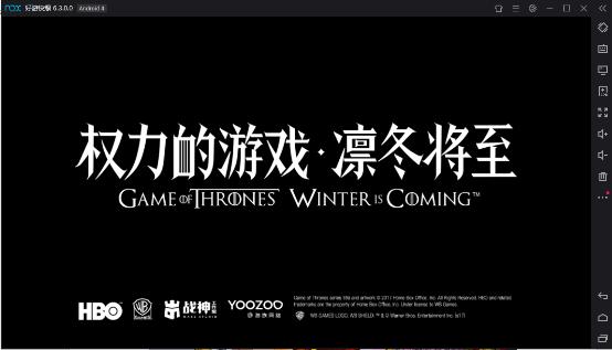 互联网安装《权利的游戏:凛冬将至》手游电脑版模仿器安设教程