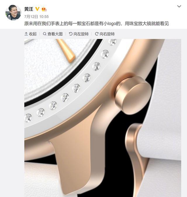华米科技发布会倒计时亮点不少,Amazfit GTR智能手表抢先看