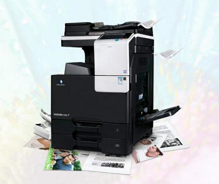 低本钱 高效率 柯尼卡美能广州打印机维修学徒雇用,广州打印机维修学徒雇用 达机皇C226彩色复印机仅售8998元