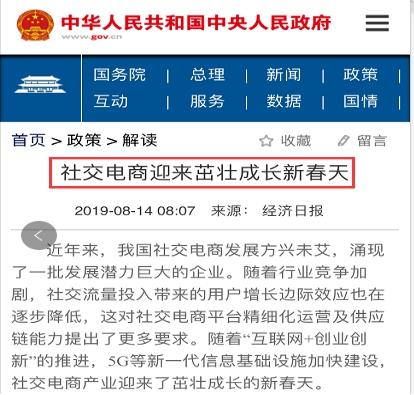 http://www.xqweigou.com/zhengceguanzhu/50099.html