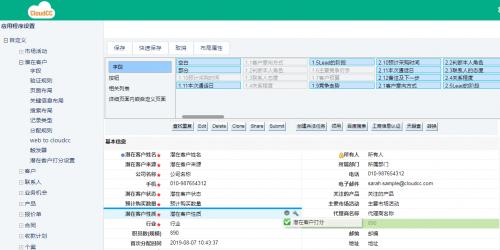 http://www.reviewcode.cn/bianchengyuyan/68045.html