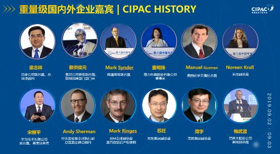 盛典来袭,第十届中国知识产权年会9月定档杭州