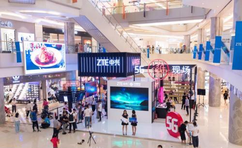 全国首个5G主题快闪店空降北京,