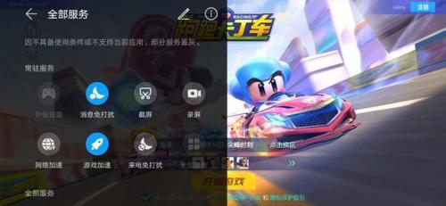 跑跑卡丁车玩家不容错过!畅快手游体验当选华为nova5系列