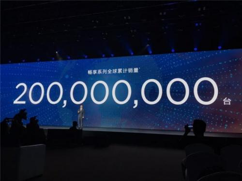 华为畅享系列全球销量破2亿 新机10P官方商城首销送好礼