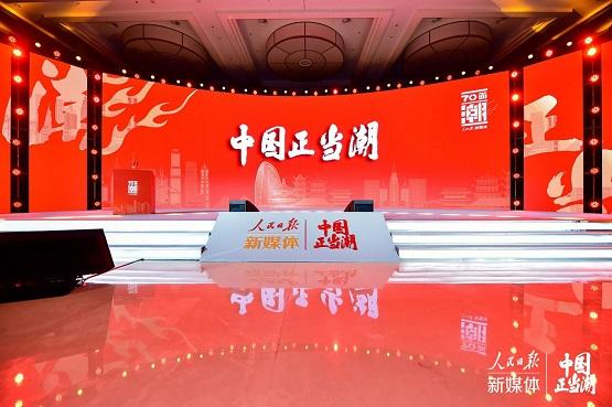 联想获《人民日报》点赞,科技创新诠释中国正当潮