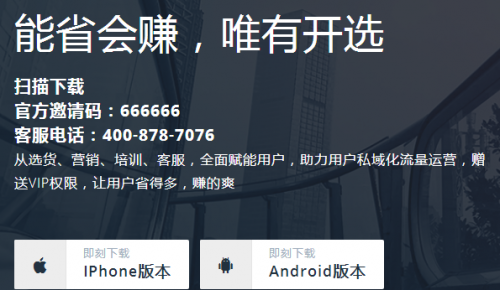 http://www.110tao.com/dianshangshuju/72385.html
