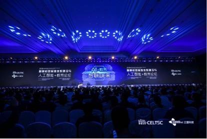 http://www.reviewcode.cn/yunjisuan/82560.html