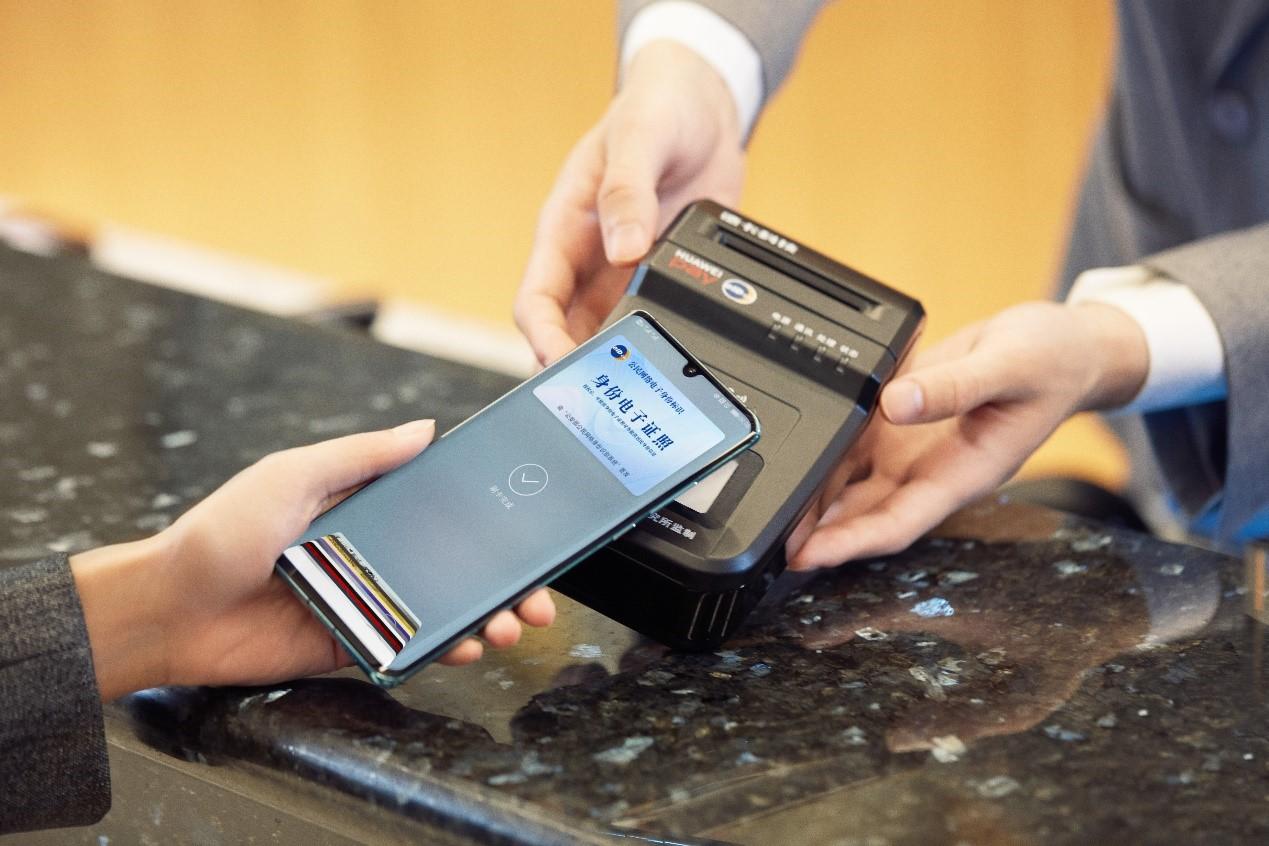 淄博手机靓号忘带身份证?未来这些场景有华为手机就够了