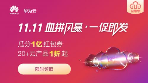 http://www.reviewcode.cn/yunweiguanli/88318.html