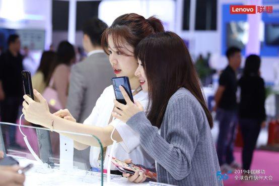 """湖北手机靓号5G手机价格""""新低""""!广州移动展联想手机Z6 Pr"""