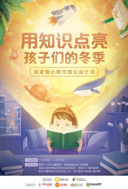 http://www.nowees.com/jiankang/1684675.html
