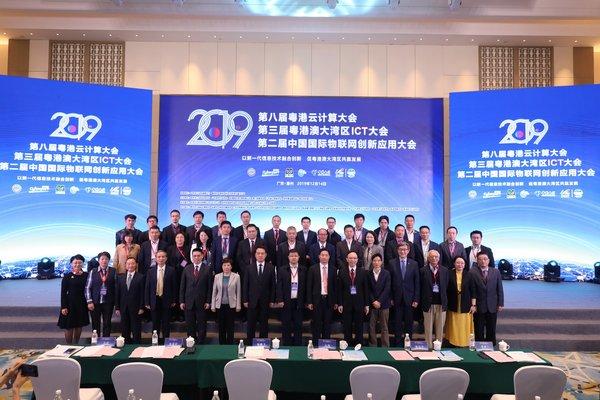 2019年第二届中国国际物联网创新